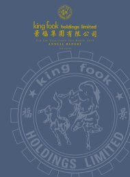 32684 King Fook (Eng)攝COVER.indb - Irasia.com