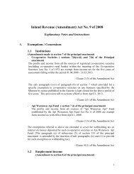 Inland Revenue (Amendment) Act No. 9 of 2008 Explanatory Notes ...