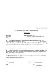 Form No.: HBL/NGIF/5 (On Non-Judicial stamp paper of appropriate ...