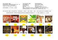 IRIE RECORDS New Release Catalogue 04-08 #2