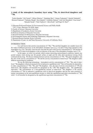 A study of the atmospheric boundary layer using 222 Rn, its short ...