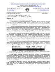 Memorandum to RB reg Anomalies in MACP - Irtsa net
