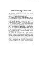 STIMULATION CONTROLATERALE ET EFFET DE MASQUE