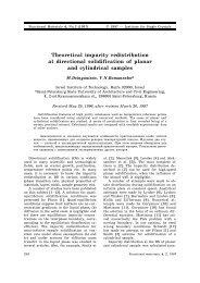"""Corel Ventura - FM42-17.CHP - State Scientific Institution """"Institute ..."""