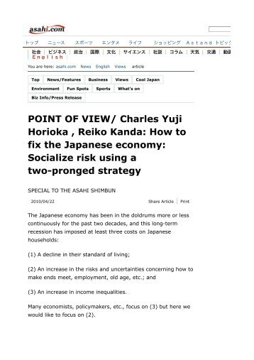 POINT OF VIEW/ Charles Yuji Horioka , Reiko ... - Osaka University