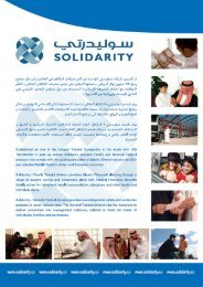 Solidarity - Islamic Finance News