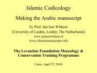 Dia 1 - Islamic manuscripts
