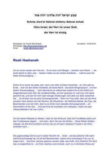 17.09.2012 Rosh Hashanah - Israel Shalom