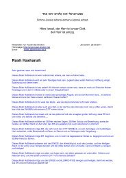 28.09.2011 Rosh Hashanah - Israel Shalom