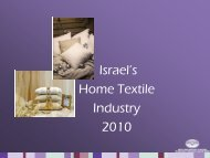 to see a catalogue on the Israeli Textile Industry. - Israel Trade ...