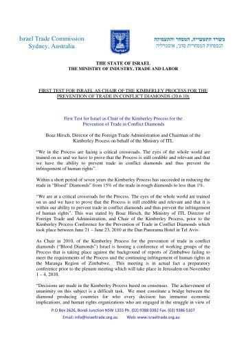 Please click here to read the full Press Release - Israel Trade ...