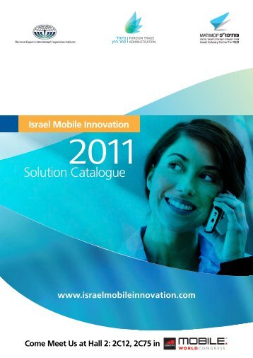 To view the Catalogue, please click here - Israel Trade Commission