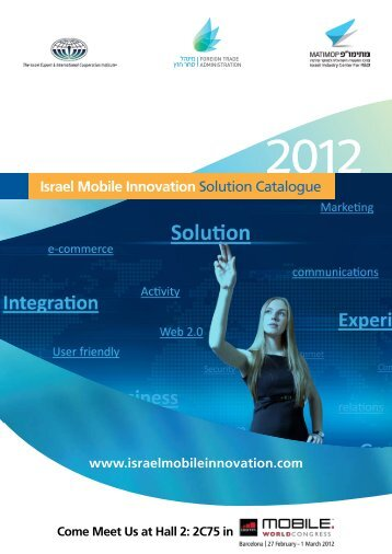 Israel Mobile Innovation Solution Catalogue