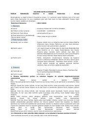 MALZEME SATIN ALINACAKTIR - İstanbul İl Sağlık Müdürlüğü