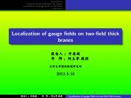 Localization of gauge fields on two-field thick branes