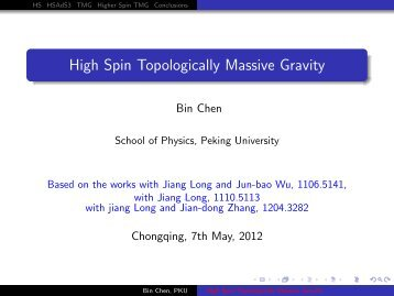 High Spin Topologically Massive Gravity