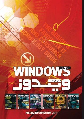 media information 2010 - ITP.com