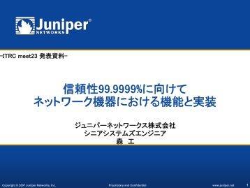 sapient global markets powerpoint template - finance - cadc 2012, Modern powerpoint