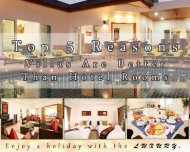 Top 5 Reasons Villas Are Better Than Hotel Rooms