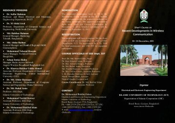 Brochure - Islamic University of Technology