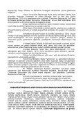 cumhuriyet savcılarına ait görev bölümü - İzmir Adliyesi - Adalet ... - Page 7