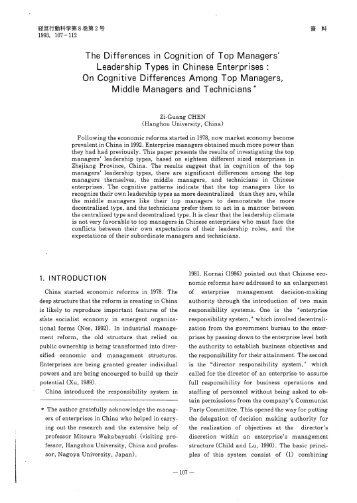 The Differences in Cognition of Top Managers' Leadership Types in ...
