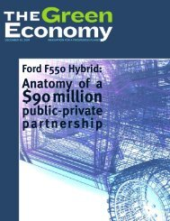 Anatomy of a Public-Private Partnership - jade creative