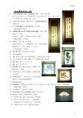 関連資料 - JAIF 日本原子力産業協会 - Page 2