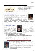 関連資料 - JAIF 日本原子力産業協会 - Page 4