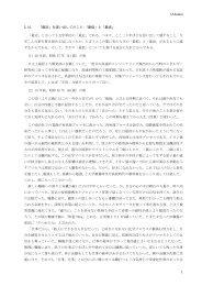 最近 - JAIF 日本原子力産業協会
