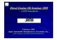 JASO Diesel Engine Oil Seminar 2009(PDF File, 3.8MB) - JALOS