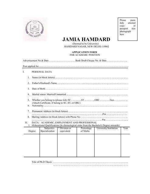 phd thesis status jamia hamdard