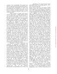 Modulation of K+ channel gating by lipids 1 Lipid bilayer modules as ... - Page 4