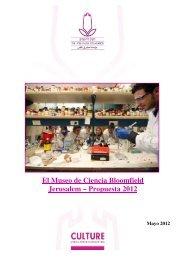 El Museo de Ciencia Bloomfield - Jerusalem Foundation