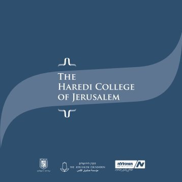 The Haredi College of Jerusalem - Jerusalem Foundation