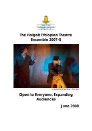 The Hulgab Ethiopian Theatre Troupe 2007-8 - Jerusalem Foundation