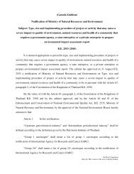Notification of Ministry of Natural Resources and ... - JETRO