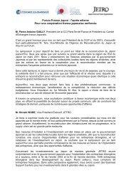 Forum France Japon RESUME FR 2013_02_27 - JETRO