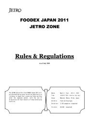 Rules & Regulations - JETRO
