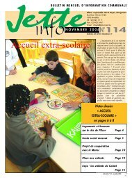 ACCUEIL EXTRA-SCOLAIRE - Jette