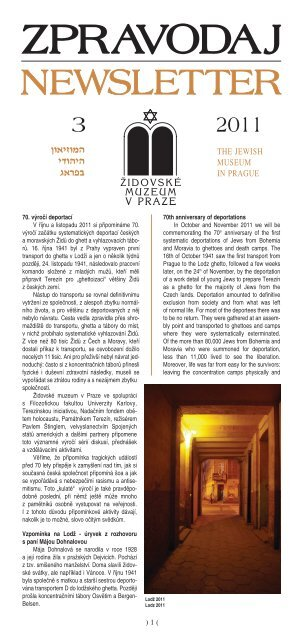 3/2011 - Židovské muzeum v Praze