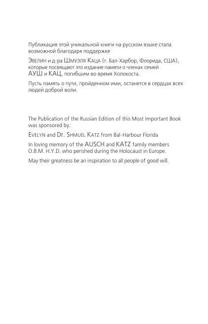 Заявление на получение гражданства по программе переселения 2020
