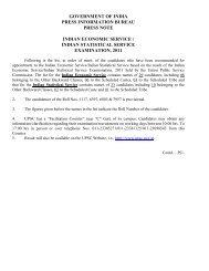 GOVERNMENT OF INDIA PRESS INFORMATION BUREAU ... - UPSC