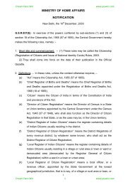 MINISTRY OF HOME AFFAIRS NOTIFICATION - Jeywin