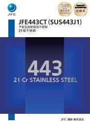 JFE443CT(中文)