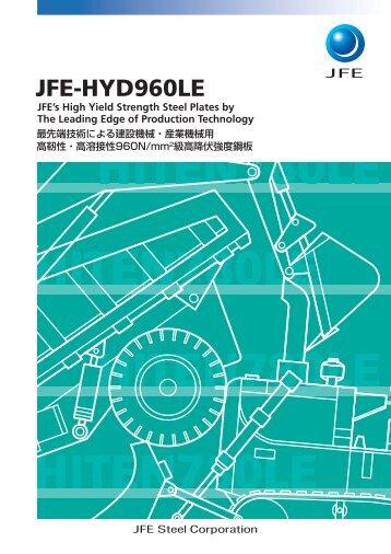JFE-HYD960LE - JFEスチール