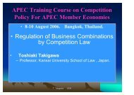 Regulation of Business Combinations by Competition Law