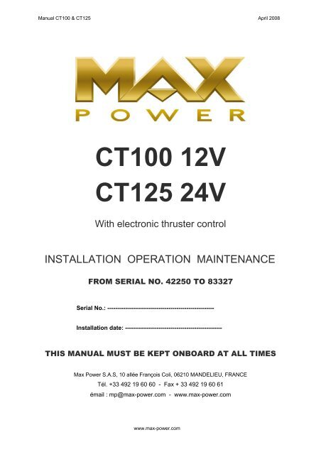 ct100 12v ct125 24v - max power