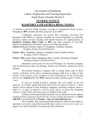 TENDER NOTICE RASHTRIYA SWASTHYA BIMA YOJNA - Jharkhand