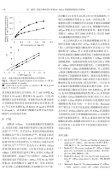 re a] i a 2001, 43(1)=24-2s - Page 4